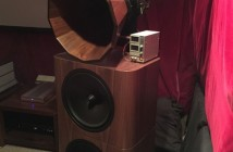 UB151 with Acoustic Horn Company AH300 - 2